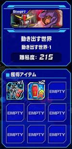 Housyu102401