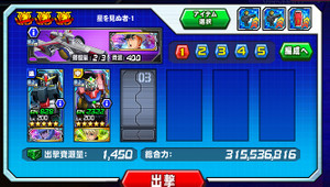 Hensei102601