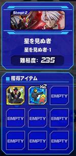Housyu102601