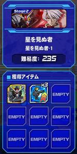 Housyu102701_2