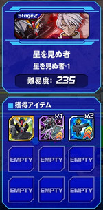 Housyu102802