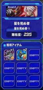 Housyu103004