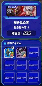 Housyu103101