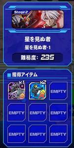 Housyu110101