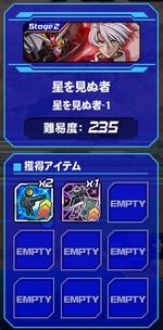 Housyu110102