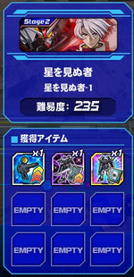 Housyu110103