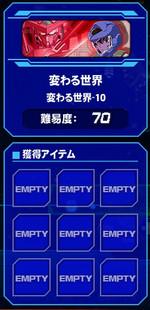 Housyu110401