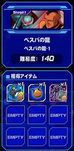 Housyu110603