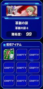 Housyu110801