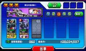 Hensei111001_2