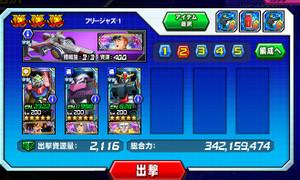 Hensei112001