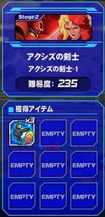 Hensei112301