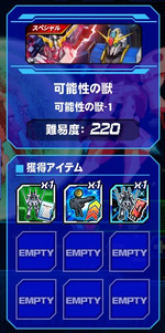 Housyu120501