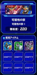 Housyu120502