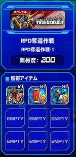 Housyu120507