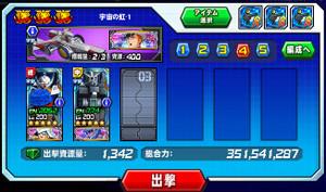 Hensei121501_2