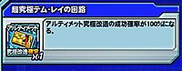 Uq121501