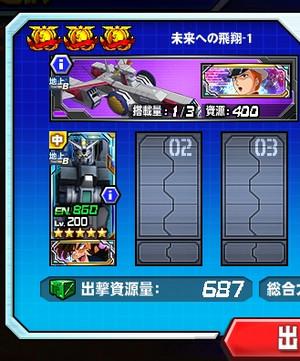 Hensei122001