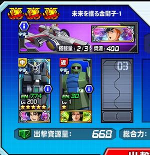 Hensei122401