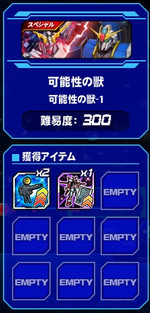 Housyu122309