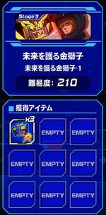 Housyu122402