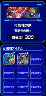 Housyu122602_2