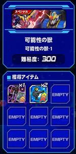 Housyu122705