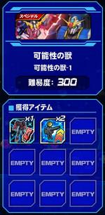 Housyu122706