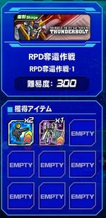 Housyu010102