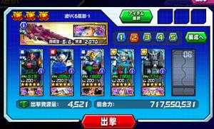 Hensei010501