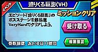 Housyu010502