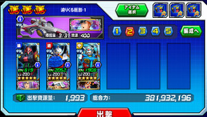 Hensei011101