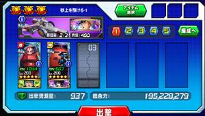 Hensei011501