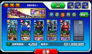 Hensei012201
