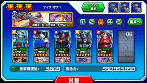 Hensei012501