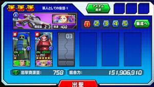 Hensei013001