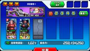 Hensei021401