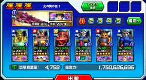 Hensei022701