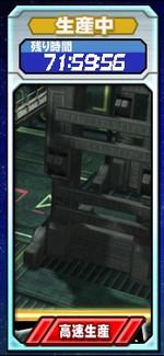 Seisan022801