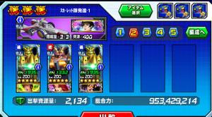 Hensei030201