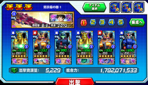 Hensei030701