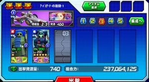 Hensei031301