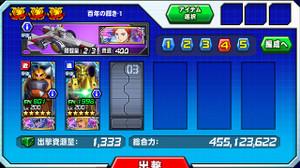 Hensei031401