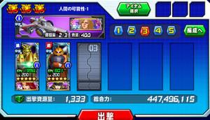 Hensei031801