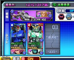 Hensei032201