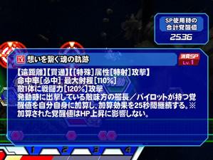 Hensei032503
