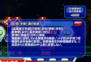 Hensei032504