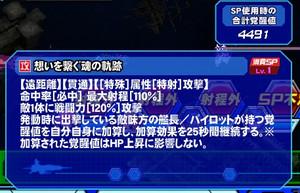 Hensei032505
