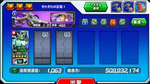 Hensei032601