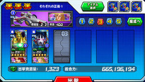Hensei032602